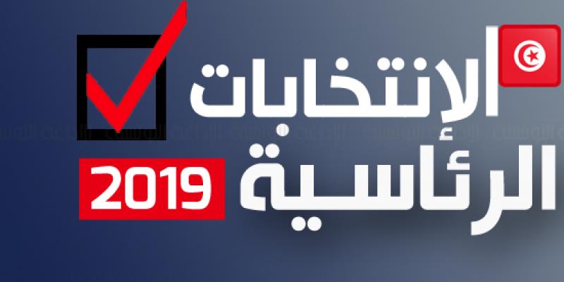 رئاسية 2019-رسمي: 5 طعون في الإستئناف