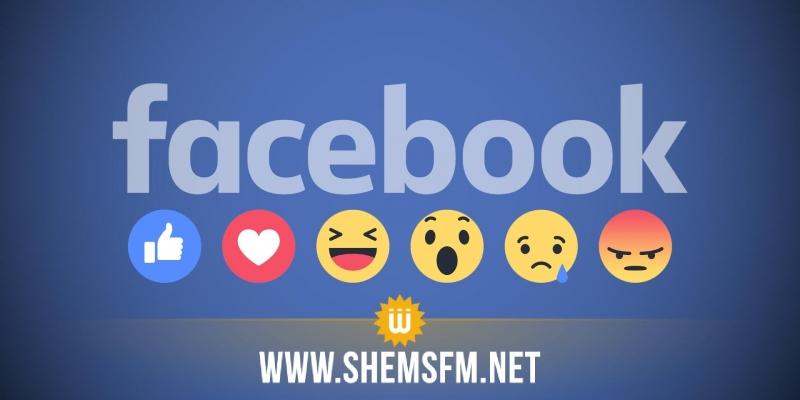 فايسبوك تبدأ اليوم إخفاء أعداد الإعجاب والتعليقات