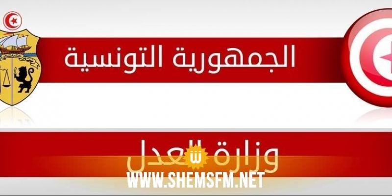 وزير العدل حول ملف نبيل القروي: 'نحن سلطة تنفيذية تحترم الأحكام القضائية'