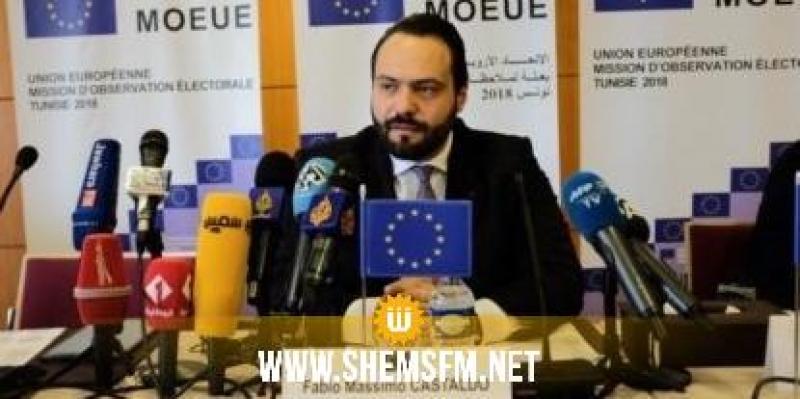 رئيس بعثة الاتحاد الاوروبي لملاحظة الانتخابات: البعثة رصدت بعض الاخلالات البسيطة