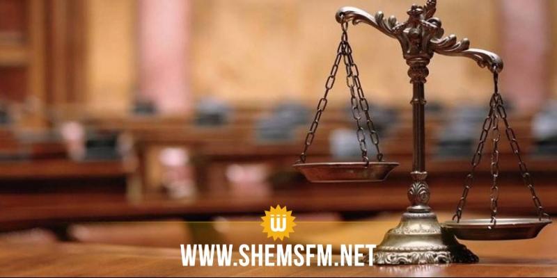 المجلس الأعلى للقضاء يرفع الحصانة عن قاضي يشتبه في تلقيه لرشوة