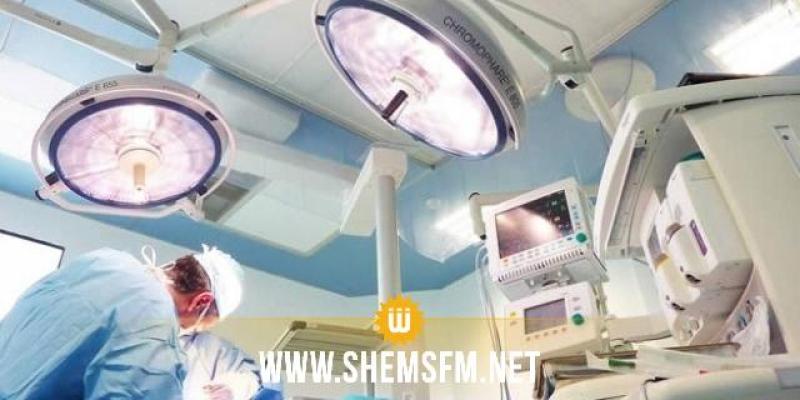 اتفاقية هبة بـ20 مليون أورو لتأهيل القطاع الصحي