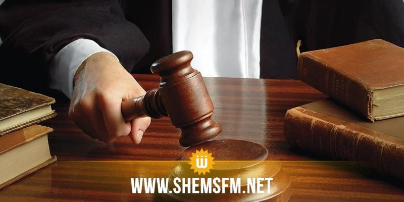 صفاقس: إصدار بطاقة إيداع بالسجن في حق المعلم المتهم بالاعتداء بالفاحشة على 3 من تلاميذه