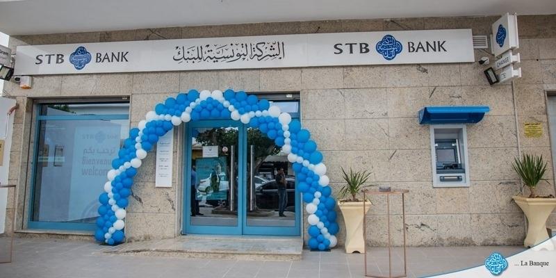 """رفع العُقلة التحفّظية على أصول الشركة التونسية للبنك في """"بنك تونس الخارجي"""" بباريس"""