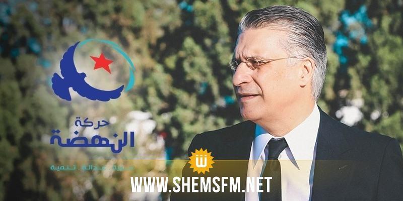 النهضة:'إطلاق سراح نبيل القروي تماماً مثل إيقافه شأن قضائي خالص لا دخل للحركة فيه'