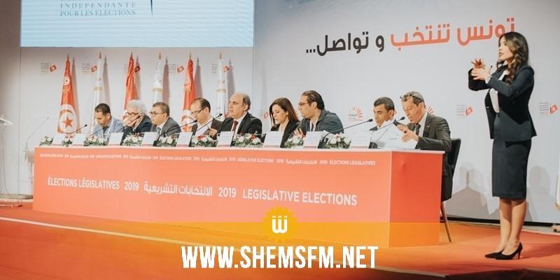 سفيان العبيدي:'الهيئة ألغت بعض الاصوات روج لها الإشهار السياسي في قناة نسمة لكن هذا الإلغاء لم يسقط قائمات''