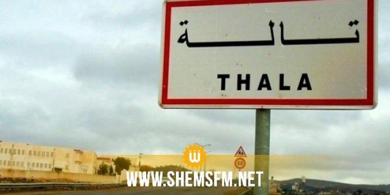 القصرين: القبول النهائي لمشروع المنطقة الصناعية في تالة