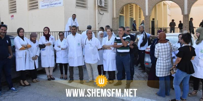 مستشفى قفصة: الاعتداء عـلى طبيبة بقسم الاستعجالي