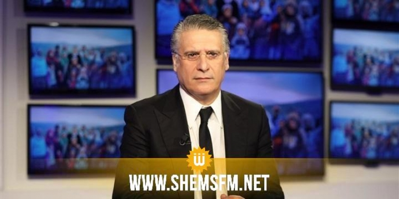 نبيل القروي: 'قرار خروجي من السجن هو قرار القضائي لا غير'