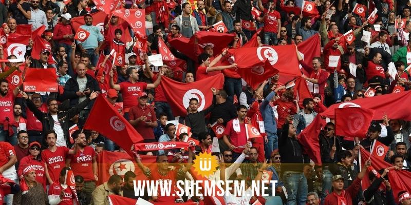 إنطلاق عملية بيع تذاكر مقابلة تونس والكاميرون