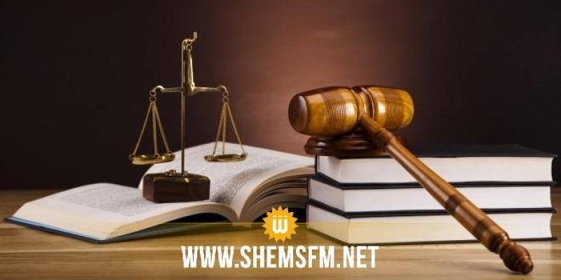 المهدية: 'قاضي التحقيق يعتدي لفظيا وبدنيا على مسنة داخل فضاء المحكمة'
