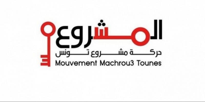 رئاسية 2019: حركة مشروع تونس تختار مبدأ حرية التصويت لمناضليها في الدور الثاني