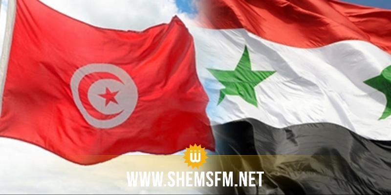 Syrie : la Tunisie appelle à l'arrêt immédiat des opérations militaires