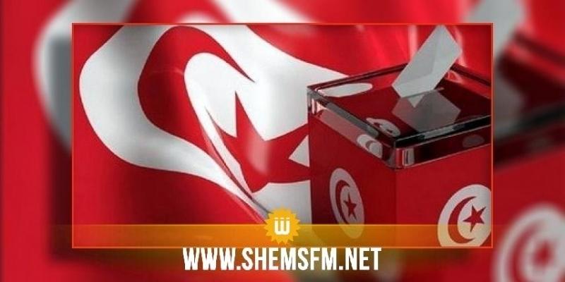 رئاسية 2019: تسجيل نسبة إقبال في حدود 3.6% في اليوم الأول من تصويت التونسيين في الخارج