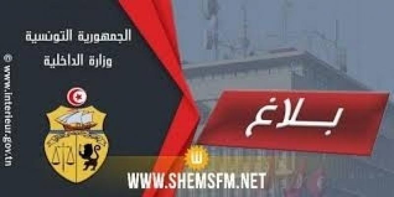 بلاغ توضيحي من الداخلية بخصوص الاعتداء على مواطن بمحيط مركز الاقتراع بالحامّة