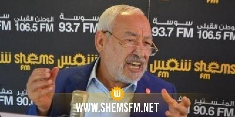 Rached Ghannouchi : 'la Tunisie obtient cette année son diplôme en démocratie'