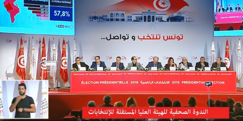 Présidentielle : l'ISIE annonce demain les résultats définitifs