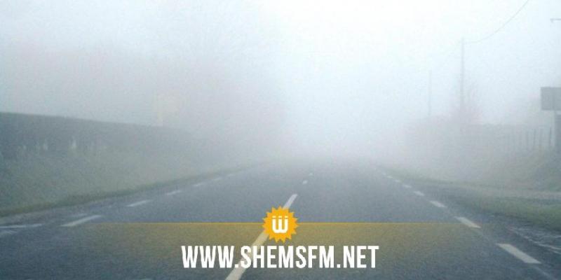 Les prévisions météo pour lundi 14 octobre: Brume locale le matin