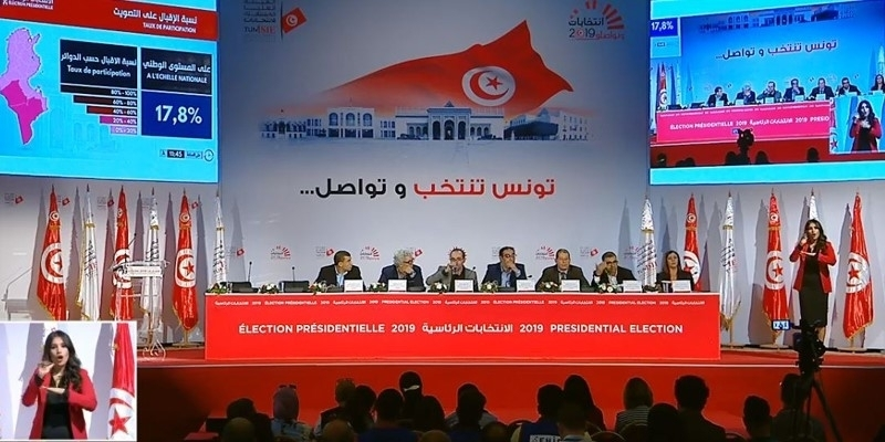رئاسية 2019: هيئة الإنتخابات تعلن عن النتائج الأولية مساء اليوم