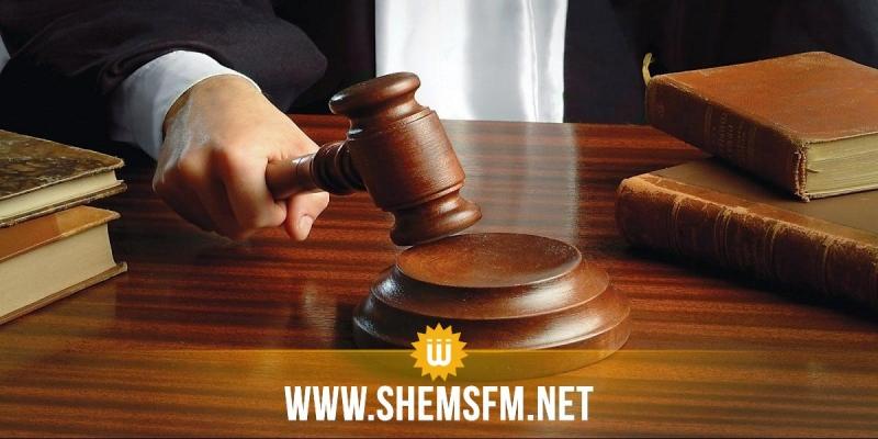 قضية شبهة التحرش الجنسي: إحالة زهير مخلوف على قاضي التحقيق