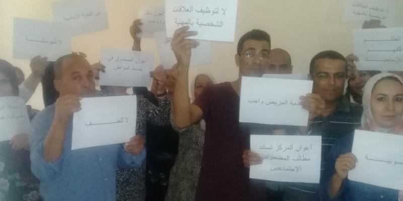 Sidi Bouzid : rassemblement de protestation du personnel de la CNAM pour dénoncer les pratiques de la femme du directeur