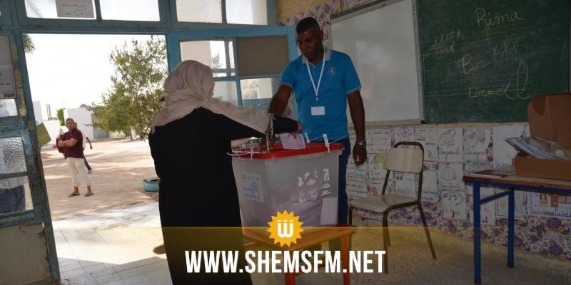 المركز التونسي المتوسطي: 'أبناء أهانوا أمهاتهم بسبب اختيارهن لمرشح معين'