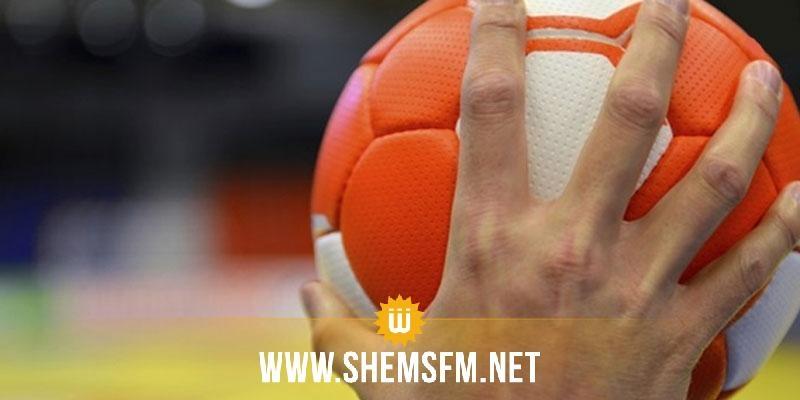 المنتخب الوطني لكرة اليد أصاغر يشارك في البطولة العربية