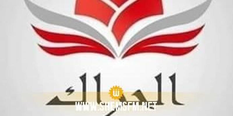 حزب الحراك يهنئ قيس سعيد بانتخابه رئيسا للجمهورية