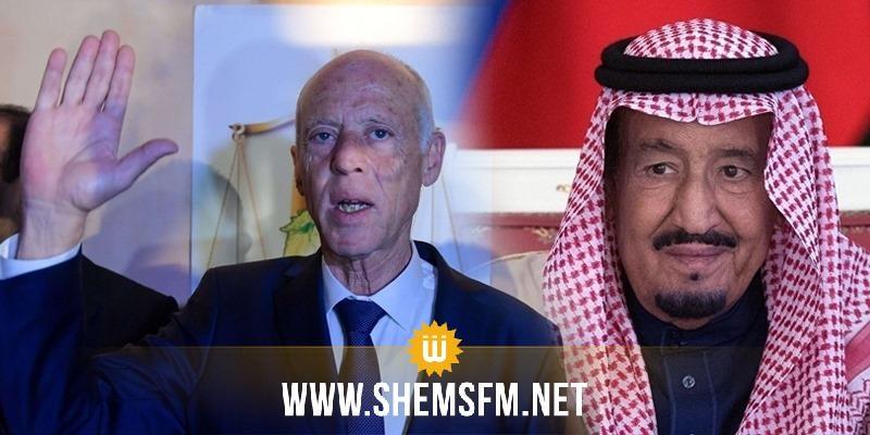 العاهل السعودي يهنئ قيس سعيد بانتخابه رئيسا جديدا لتونس