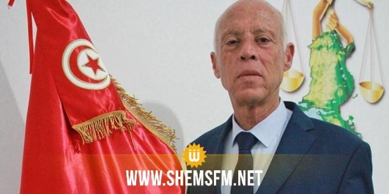 عبد الفتاح السيسي وتميم بن حمد وفائز السراج يهنئون قيس سعيد