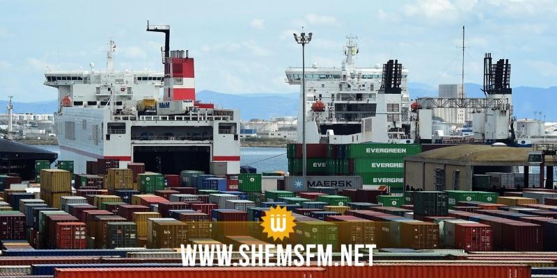 تونس تقلص حجم وارداتها بنسبة 7،5 بالمائة خلال 9 أشهر