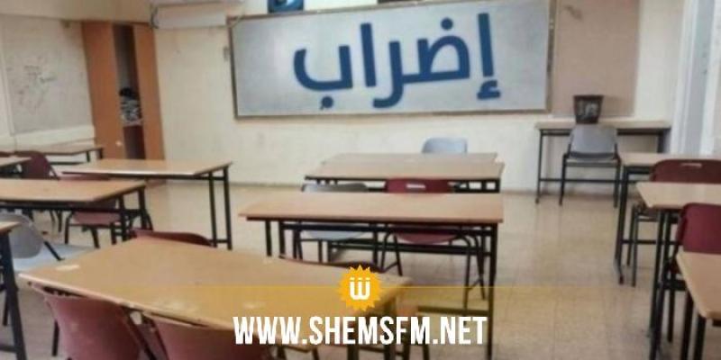 سيدي بوزيد: كافة معاهد وإعداديات المزونة ينفذون اضرابا كامل يوم الغد