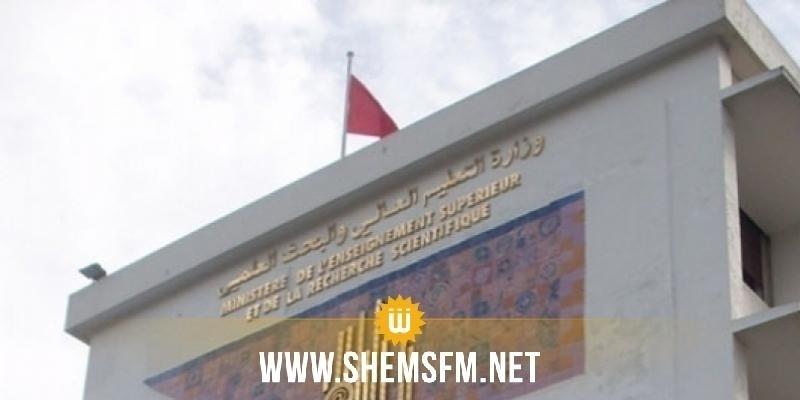 Vers la création d'un master international conjoint entre 9 universités méditerranéennes