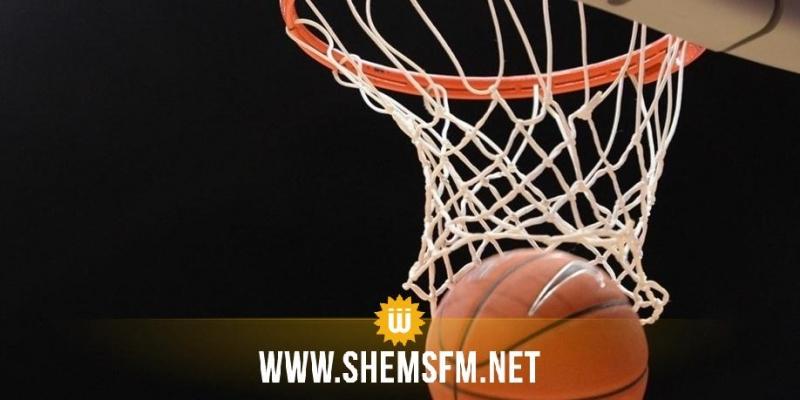 كرة السلة: برنامج مقابلات الجولة الثانية