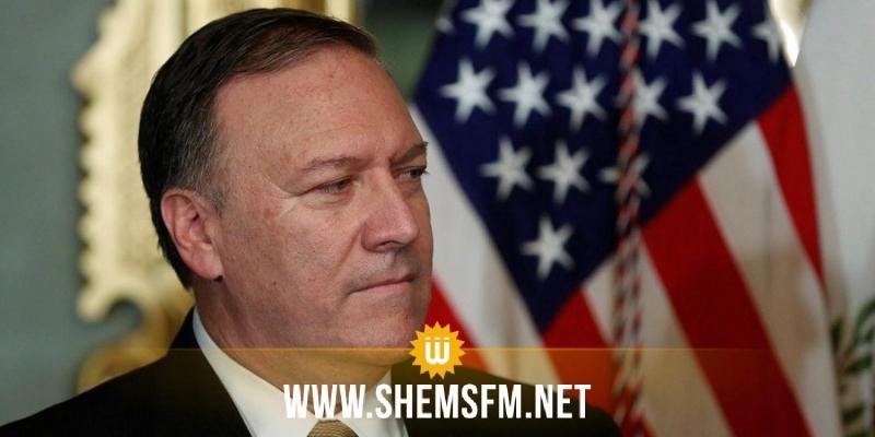 وزير الخارجية الأميركي:'إنتخاب قيس سعيد علامة فارقة مهمة على طريق الديمقراطية في تونس'