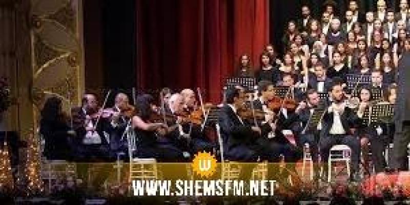 Festival International de Musique Symphonique 2019 : Carthage Symphony Orchestra à l'Opéra d'Alger