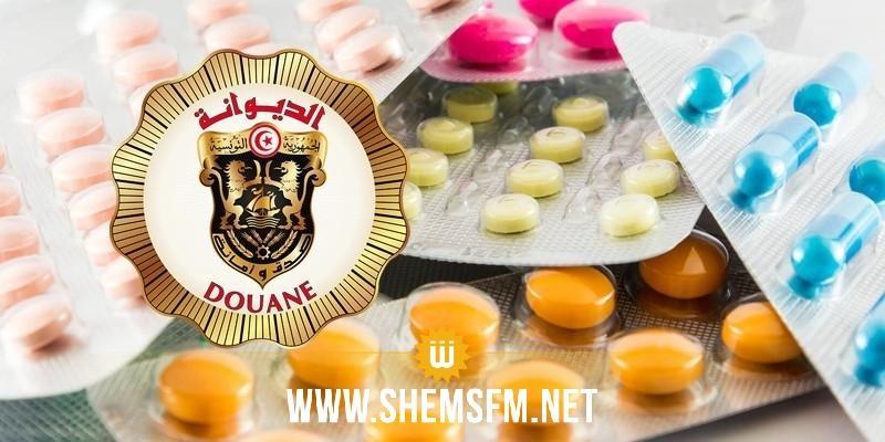 حجز أدوية مخدرة ومبالغ من العملة بقيمة تفوق 500 ألف دينار