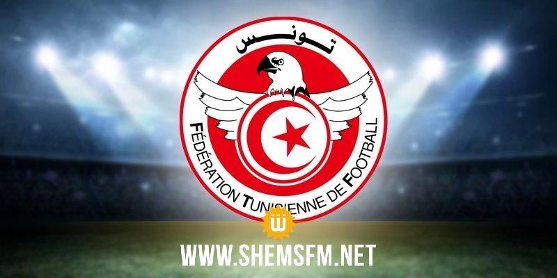 3 مباريات دون حضور جمهورللافريقي  واحالة ملف عبد السلام السعيداني للمكتب الجامعي