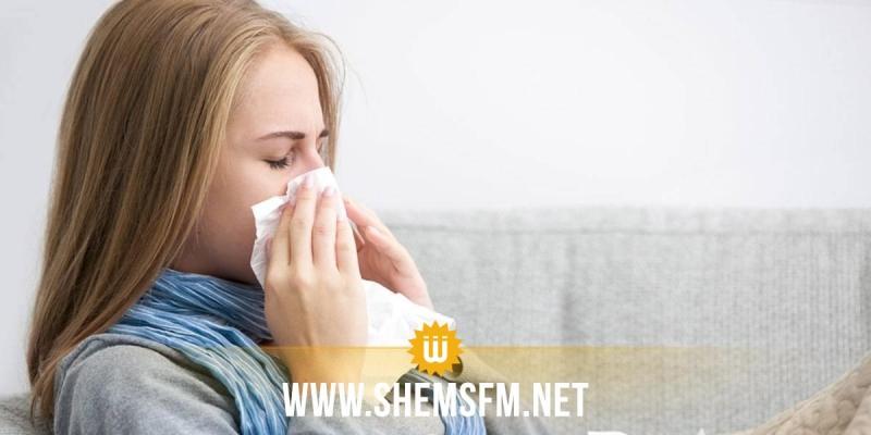 وزارة الصحة تعلن عن خطة للوقاية من الأنفلونزا الموسمية