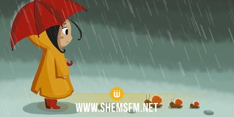 حالة الطقس يوم الخميس 17 أكتوبر 2019