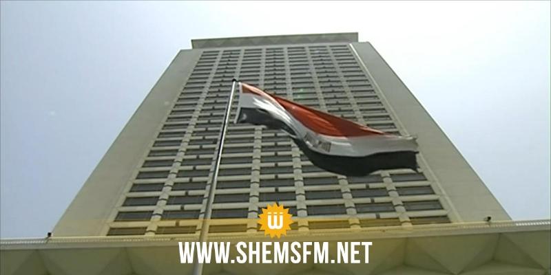 مصر ترحب بالعقوبات الأمريكية على تركيا