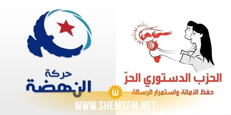 الدستوري الحر يصف حركة النهضة ب'حركة الإخوان' ويستنكر تصريحات قيادييها بخصوص تشكيل الحكومة'