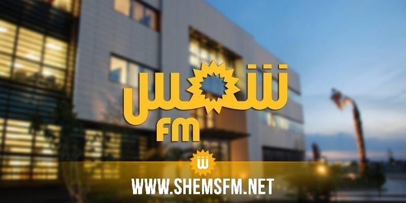 رئاسيات 2019: شمس أف أم  الإذاعة الأكثر توازناً في تغطية الدور الثاني للانتخابات