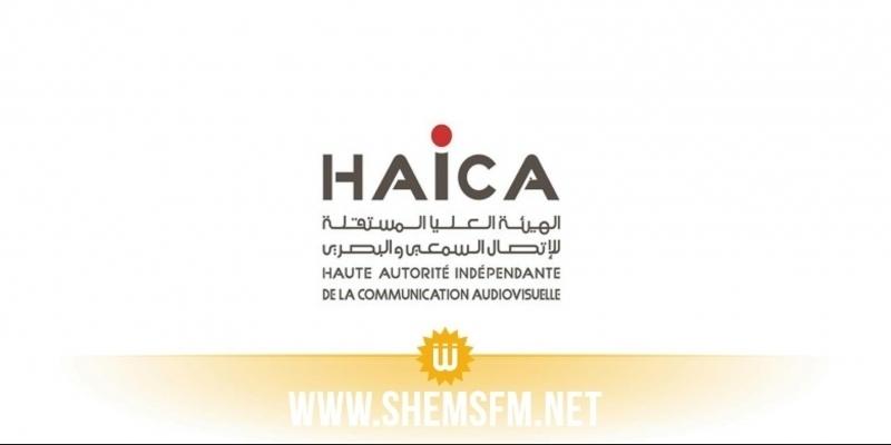 42 amendes prononcées par la HAICA contre les médias durant la période électorale