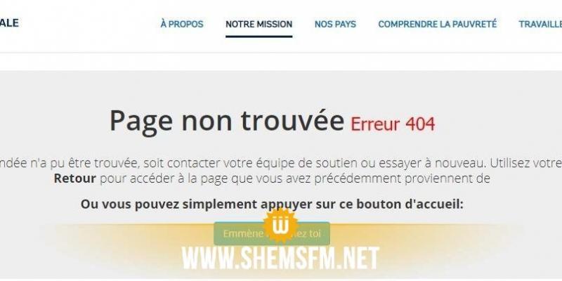 Le rapport de suivi de la situation économique de la Tunisie en octobre 2019 disparaît du site de la Banque Mondiale