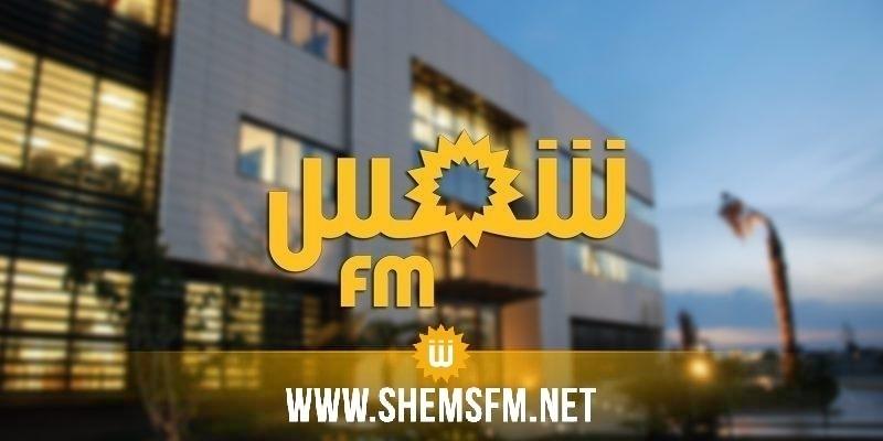 Présidentielle 2019 : la couverture de Shems FM est la plus équilibrée