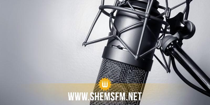Lancement de l'émission radiophonique «De l'université»