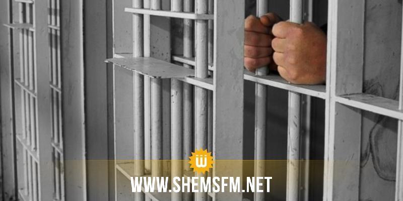 يروجان 'الزطلة': بطاقتا إيداع بالسجن ضد عوني أمن في سوسة
