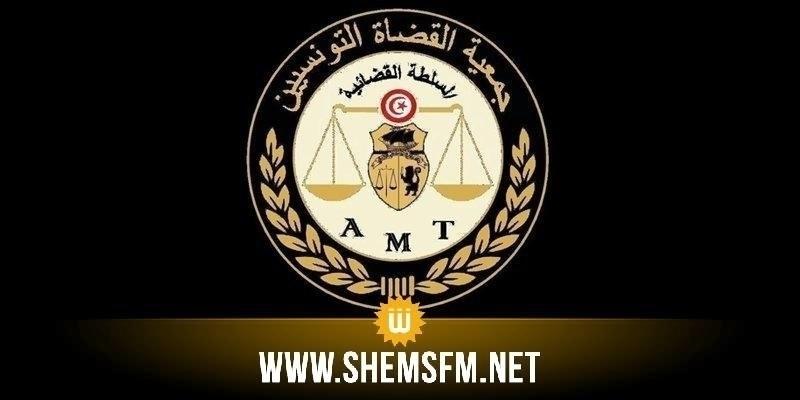 جمعية القضاة: القضاة مواطنون يمارسون حرية التعبير طبق الضمانات والضوابط الدستورية والقانونية