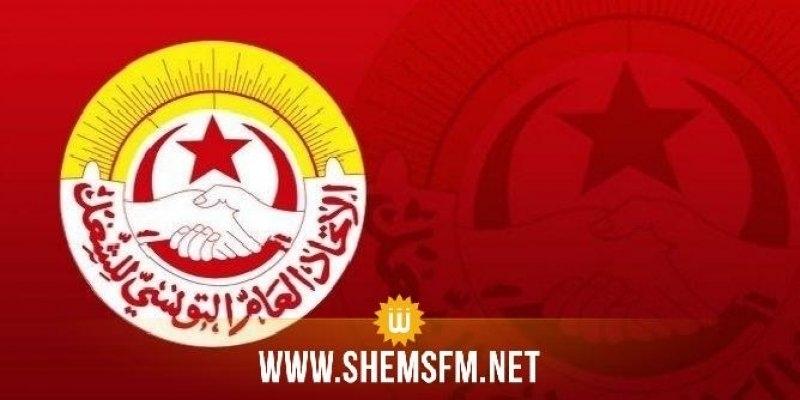 اتحاد الشغل يرفض شيطنة الإعلام ويستنكر خطاب التهديد والتحريض